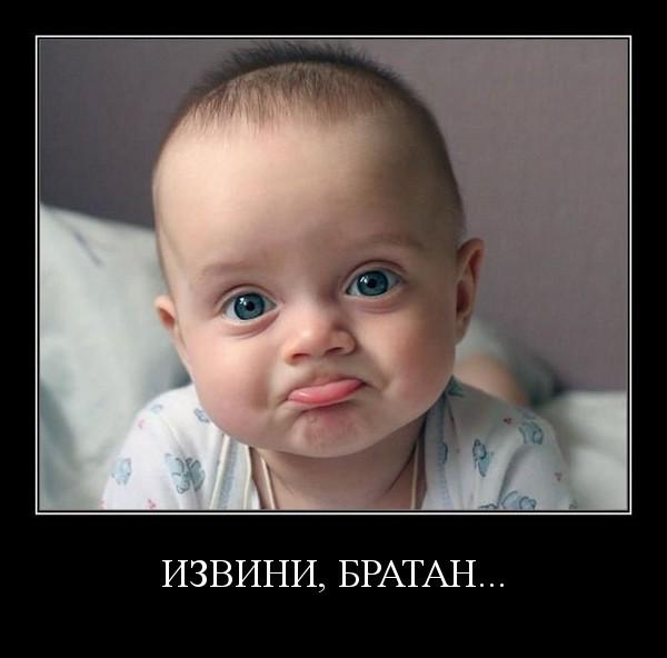 Персональный сайт - Веселые картинки: pozitiffchik.narod.ru/index/0-15