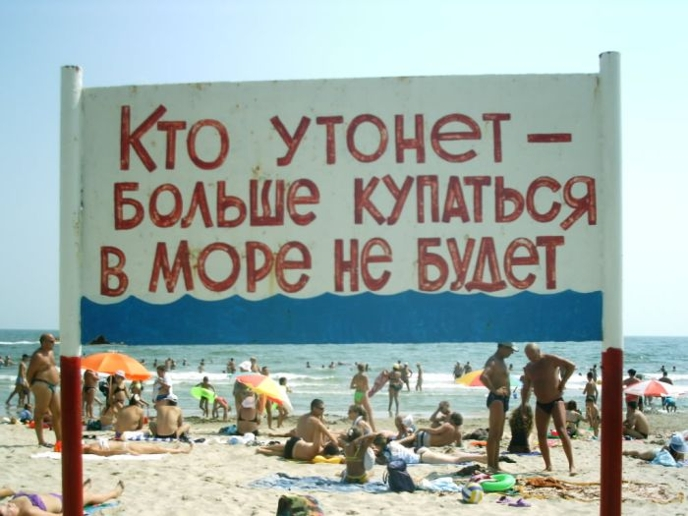 http://pozitiffchik.narod.ru/olderfiles/1/l1048751760.jpg