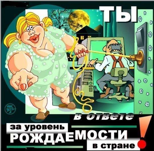 Pozitiffchik narod ru